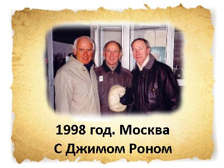 mskva_1998