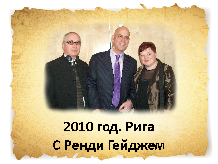 riga_2010