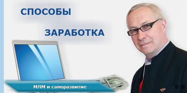 spisok