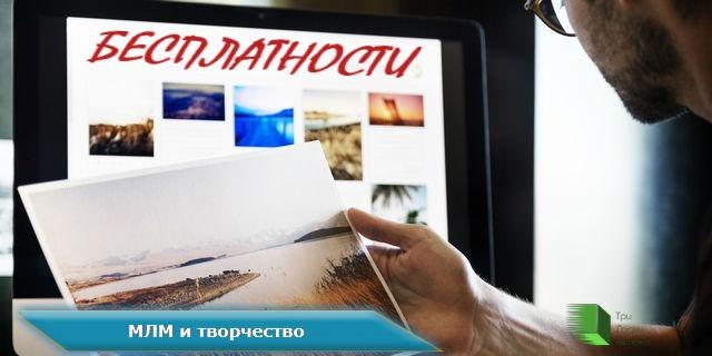 Бесплатные редакторы изображений