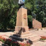 Памятник Панфилову