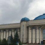 Музей Казахстана