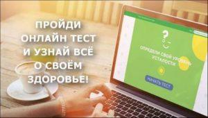 on-line_tests