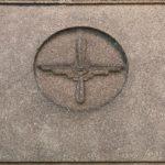 Символ ГА